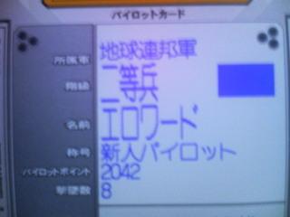 200702082240000_1